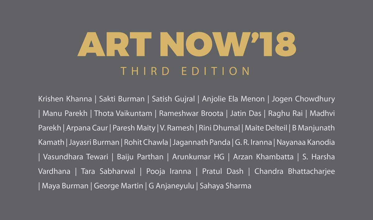 ART NOW' 18 |Third Edition