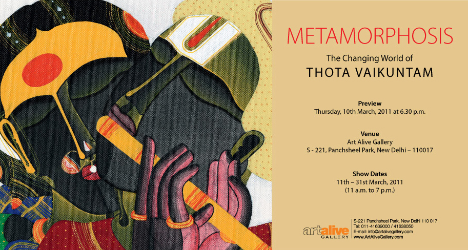 Metamorphosis | The Changing World of Thota Vaikuntam