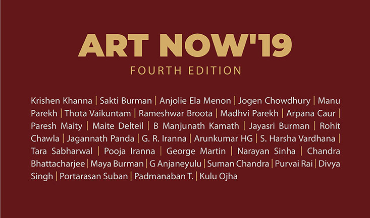 Art Now'19 | Fourth Edition