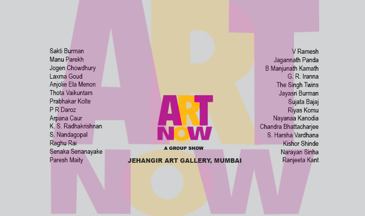 ART NOW | A Group Show