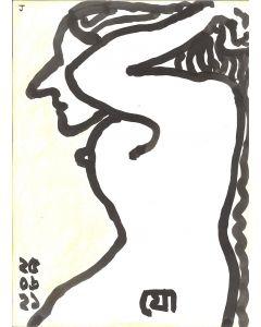 Woman-II