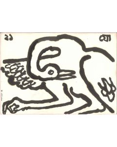 Bird- C